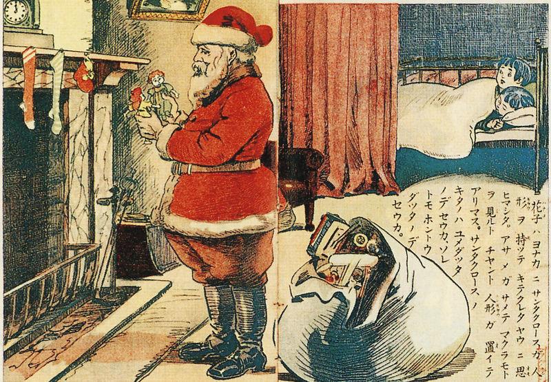 Babbo Natale immagini anni 1914