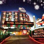 Pronti per i (love) hotel dove è sempre Natale?