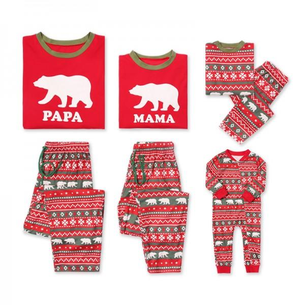 negozio online 50b8e 3db80 Pigiami natalizi per tutta la famiglia: ecco dove comprarli